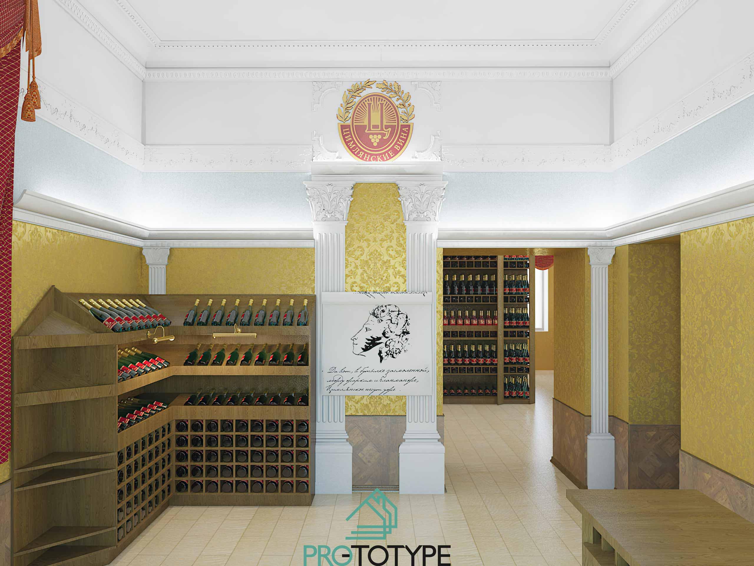 Визуализация дизайн проекта винного магазина