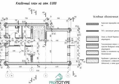 Кладочный план частного дома комплексного проектирования