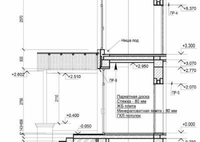 Фрагмент чертежей дома для строительства