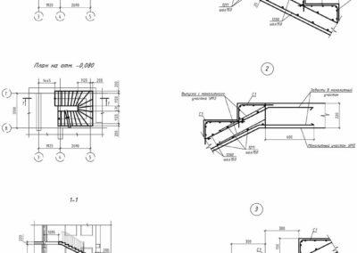 Монолитные лестницы проектирует конструктор по заданию архитектора