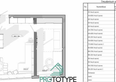 План расстановки мебели в дизайн проекте с спецификацией шкафов