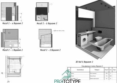 Вариант дизайн проекта раскладки плитки в ванной