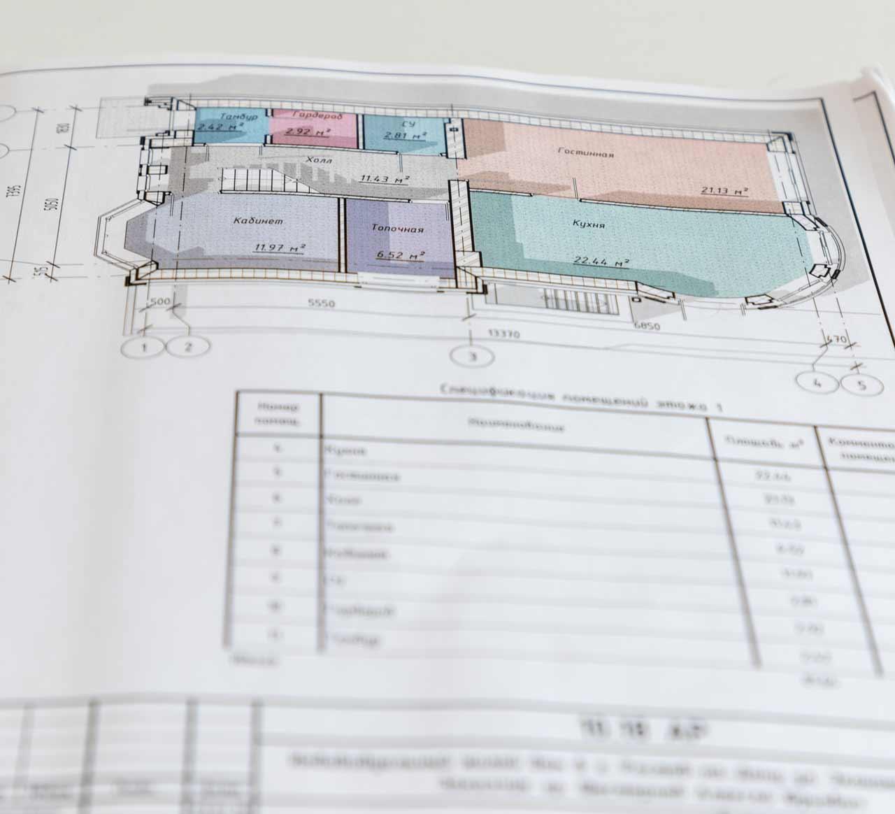 Схематичная планировка дома не позволяет качественно построить дом
